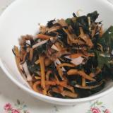 簡単!ヘルシー♪人参とハムの海藻サラダ