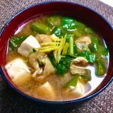 豆腐&小松菜あんど油揚げのお味噌❤️男の料理