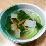 チンゲン菜と人参とハムのコンソメスープ