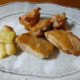 魚焼きグリルプレートで!鶏もも肉とネギのグリル焼き