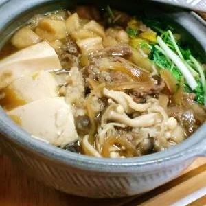 すき焼き風煮物☆牛丼の素を使って