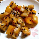 薩摩芋と蓮根の甘辛炒め