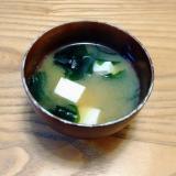 簡単!豆腐とわかめの味噌汁