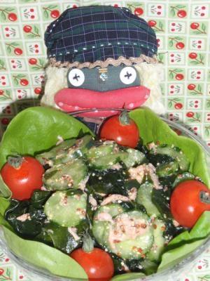 ツナとワカメのマスタードサラダ