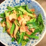 小松菜、しめじ、ベーコンのソテー
