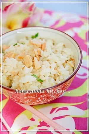 鮭・胡麻・大葉の混ぜご飯♪