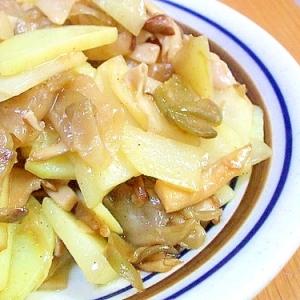ジャガイモとエリンギのザーサイ炒め