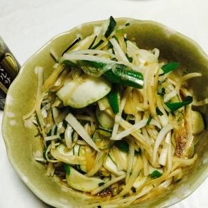 栄養満点☆新生姜と大根の亜麻仁油さっぱりサラダ