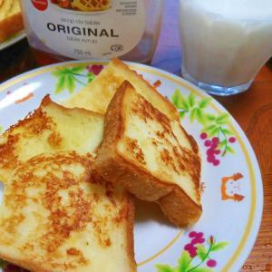 固くなった食パンも華麗に変身!フレンチトースト