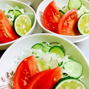 すだちギュッ!キャベツとトマトの酢っぱサラダ