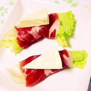 レタスの生ハム巻チーズのせ