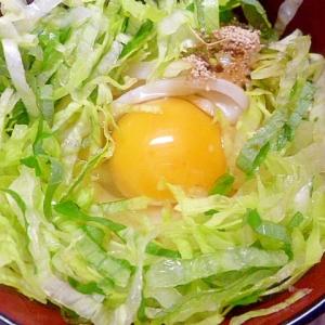 簡単!朝ご飯!野菜たっぷり!レタスと大葉釜玉うどん