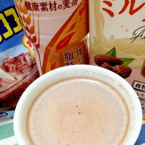 ホッと☆アーモンドミルクココア麦茶♪