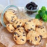 卵・砂糖不使用!プルーンとココナッツのクッキー♪