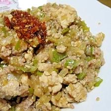 塩麹で簡単☆豚と鶏の挽肉&夏野菜でギョーザ丼(?)