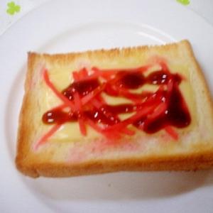 とろけるチーズと紅しょうがのトースト~☆