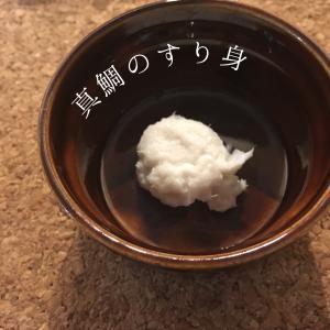 【離乳食初期〜】昆布出汁で煮た真鯛のすり身