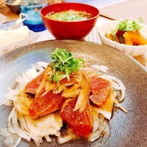 暑い日は!鰹のたたきカルパッチョ☆柚子胡椒風味♡