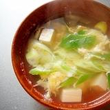 豆腐とネギのかき玉汁