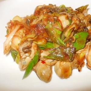 牡蠣と長葱のオイスターソースソテー