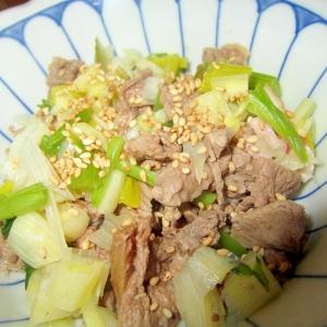 牛肉スチームエシャロットサラダ