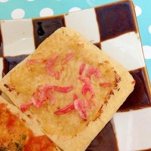 味噌マヨと桜えびの油揚げ焼き♡