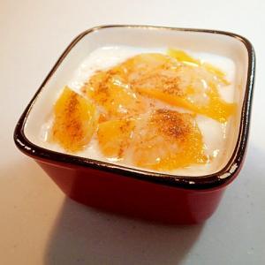 美的 黄桃入りオレンジ寒天のレモンヨーグルト