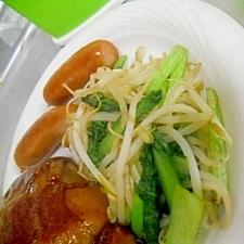 小松菜ともやしのシャキッと炒め