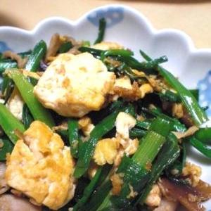 豆腐とニラとしめじのオイスターソース醤油炒め