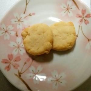 しっとり♪練乳クッキー
