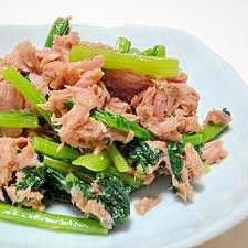 小松菜とツナのポン酢和え