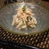 【青森食材】鱒と大根のサラダ