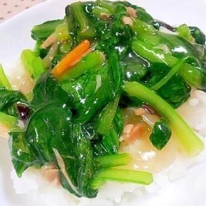 ✿小松菜たっぷり中華丼❤