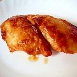 サワラの柚子味噌焼き
