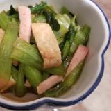 小松菜、ベーコン、油揚げの麺つゆ煮