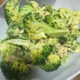 ブロッコリー のサラダ☆カレー風味