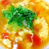 トマトと卵ふわふわコンソメスープ