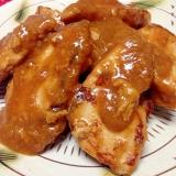 節約がっつり☆塩麹deやわらか鶏胸肉のうま味噌焼き