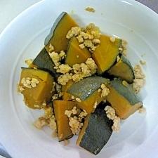 めんつゆで簡単 かぼちゃと鳥そぼろの煮物