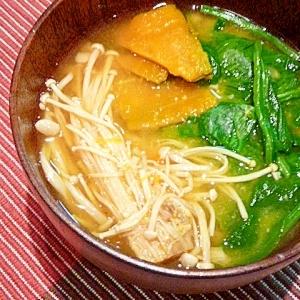干し野菜で作る☀かぼちゃで「ほうとう風」味噌汁