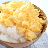 プロ直伝☆ふんわり美味しい卵そぼろ炒り卵