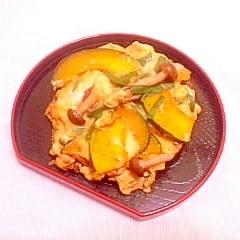 きのことかぼちゃの卵とじ