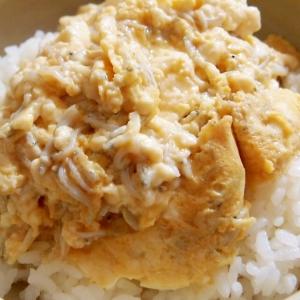 包丁いらず!しらすと豆腐のマヨ卵丼