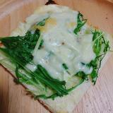 水菜のチーズトースト ピンクソルトがけ