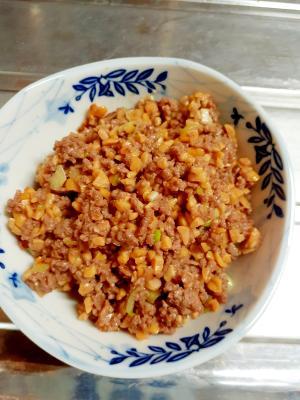 ★挽肉と納豆の炒め物★