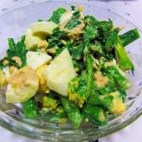 すぐ作れる!菜の花とツナと卵の簡単サラダ