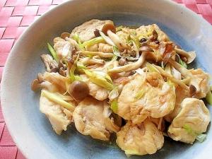 鶏むね肉としめじと長ネギの梅しょうゆ炒め