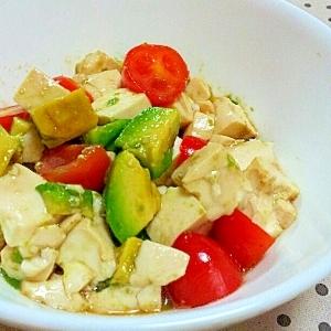 アボカドと豆腐のわさび醤油サラダ♪