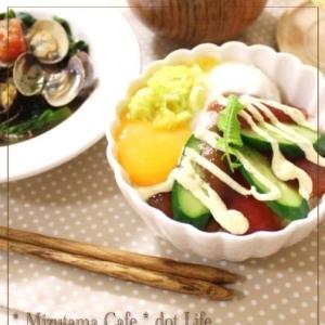 ●マグロ漬けとろろ丼♪卵とわさびマヨまろやか♪