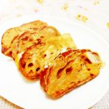 黄粉風味♪フランスパンのフレンチトースト